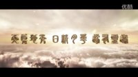 电影《大闹天宫》首款全球先导预告片