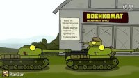 坦克世界动画:事关荣誉   RanZar