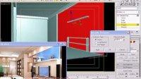 3dmax室内设计教程