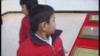 试看版 幼儿园优质课 中班《有趣的丑角》幼儿园公开课