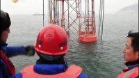 山东新闻联播20140208我国新型波浪能发电装置在青岛成功下水