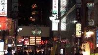 环球旅行家神威的旅行日记:东京歌舞伎町