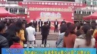瑞金新闻2.8 沙洲坝群众路线广场 中央消费合作社