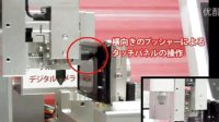 WaltronTech 汽车电子触摸屏MMI测试