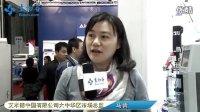 慕尼黑上海生化展专访——来自生物谷