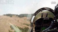 驾驶战斗机低空惊险刺激的飞行