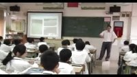 地理―八年級上冊―第三章:中國的自然資源―人教課標版―東鳳鎮中學―東鳳中學