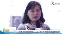慕尼黑上海生化展专访——来自色谱网