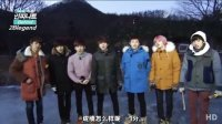 [2Blegend]This is INFINITE 1话 behind 精效中字[KO_CN]