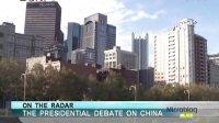 The Presidential debate on China-MICB121025-BON