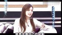 SS小燕之夜20121024 侯佩岑