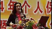 服务代替营销(三) 主讲:中国保险皇后刘朝霞