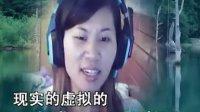 恋曲2012(好歌吧对唱版)嘉豪vs黑妹