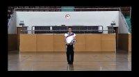 柔力球罗圈圈腿第三节教学