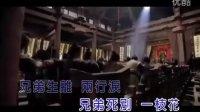兄弟无数(《新水浒传》电视剧主题曲)_伊兆枫(歌坤)