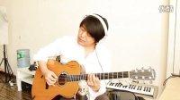 朱家明演绎吉克隽逸《不要怕》指弹吉他版