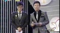 2012珠江形象大使40进20淘汰赛...拍摄:黄富昌 制作:黄富昌