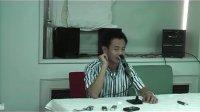 许老脉诊39(09-09-28)