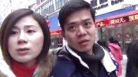 【拍客】2014情人节男子表白老婆我爱你