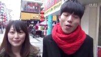 【拍客】2014情人节祝福彼此节日快乐!