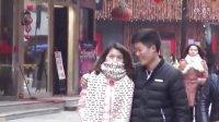 【拍客】2014情人节没有想好怎么过
