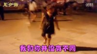 正大光明超清视频:(鬼步舞)2012.12.23