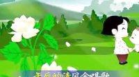 鲁冰花  儿歌 歌曲音乐(看完整视频加Q:1376035617)