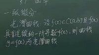 蔡高厅高等数学 46