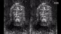 都灵裹尸布上的3D影像头部
