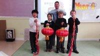 Britannica Chinese New Year 2014
