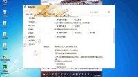1-3、第三节 QQ营销号码 详细资料设置