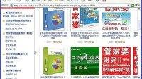 管家婆软件与sql2000安装视频教程渭南创通科技 0913-2152161
