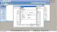 管家婆教程  管家婆软件教程渭南创通科技 0913-2152161