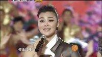 《百花迎春——中国文学艺术界2014春节大联欢》