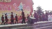 2014年灵宝市豫灵镇首届广场舞大赛1(加交友哥qq553109108)