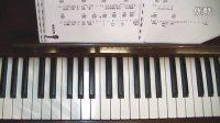 100%實用鋼琴伴奏教學6- 實例教學(愛很簡單)
