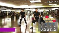江南style舞蹈教学 分解动作慢动作