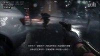 《荣誉勋章:战士》视频攻略第1关:出乎意料