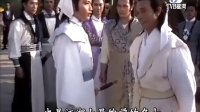 边城浪子-双语字幕02古龙作品