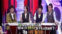 Go Show 121102 E29 高清中字 IU 秀智MissA 佳仁BEG 尹钟信