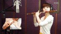 07.星月神话 竹笛