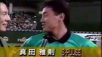 杰尼斯运动会1996--01