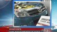 Auto manufacturing in China-MW121028-BON蓝海电视