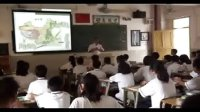 地理―八年级下册―第五章:中国的地理差异―人教课标版―东凤镇中学―东凤中学