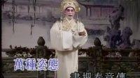 粤曲小调《花之歌》周自涛填词,姚志强,梁淑卿演唱