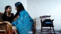 印度电影《3》Moonu 2012 中文字幕