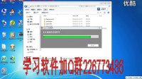 Adobe Photoshop CS6破解教程_