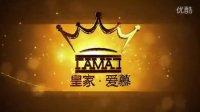 【皇家爱慕 5秒logo】【青木时代文化传媒】【影视广告制作】【 广告片拍摄】