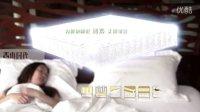 【皇家爱慕 15秒TVC】【青木时代文化传媒】【影视广告制作】【 广告片拍摄】