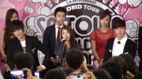 121123 SMTOWN WORLD TOUR III Press Conference